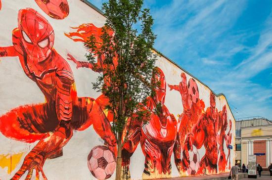 В Москве могут появиться площадки для стрит-арта