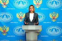 Россия назвала заявления США о «Северном потоке — 2» вмешательством в дела Европы