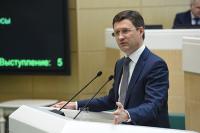 Россия может перейти на расчёты в нацвалютах с Ираном, заявил Новак