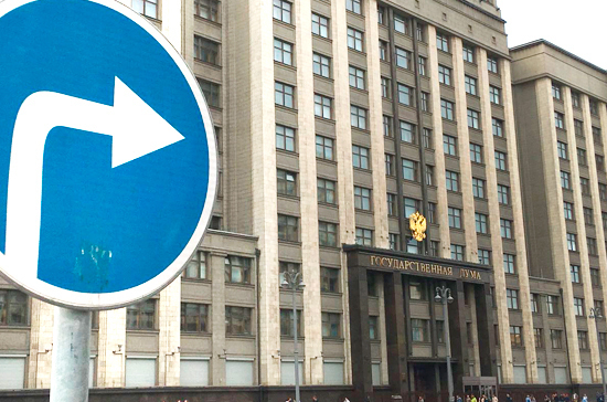 В России предлагают закрыть унитарные предприятия