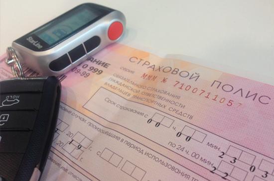 Россияне в 2018 году заплатили больше миллиарда рублей за езду без ОСАГО
