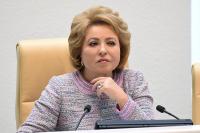 Матвиенко: взносы в систему ОМС за детей и пенсионеров должны перечисляться из федерального бюджета