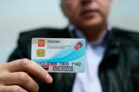 Взносы в систему ОМС за детей и пенсионеров должен платить федеральный центр