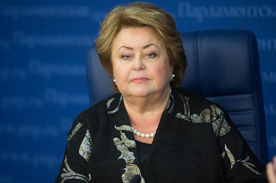 Драгункина: государство и общество будут вместе контролировать проведение Десятилетия детства