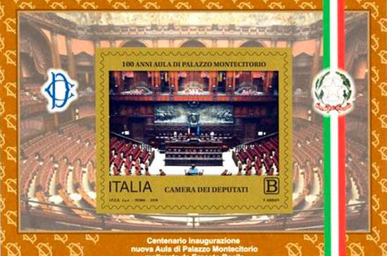 В Италии выпустили марку к 100-летию первого заседания парламента в Палаццо Монтечиторио
