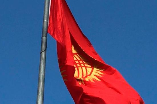 В парламент Киргизии внесли законопроект об амнистии политзаключенных