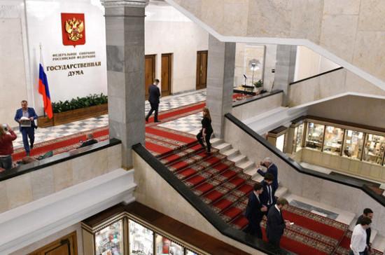 В Госдуме появится Рабочая группа по связям с партией социалистов Молдавии