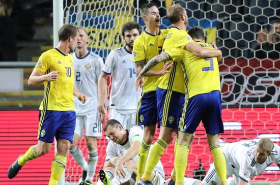 Сборная Россия по футболу не смогла пробиться в элитный дивизион Лиги наций
