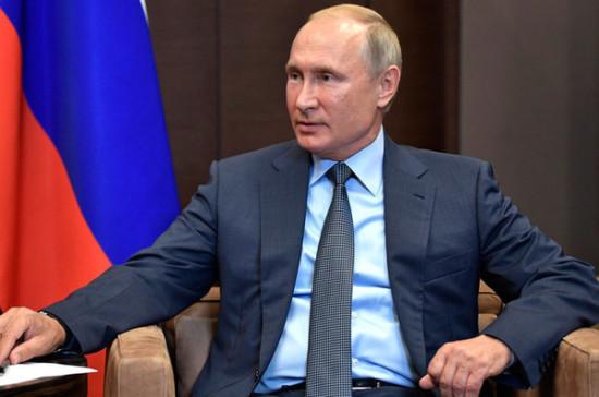 Путин поздравил Налоговую службу с профессиональным праздником