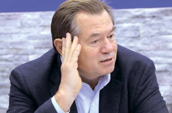 Глазьев: Россия выступает за дружбу в диалоге с США и Евросоюзом