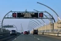 Москву, Казань и Самару соединят автомагистрали