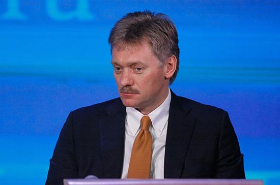 Россия не принимает протест Украины в связи с поездкой Путина в Крым, заявил Песков