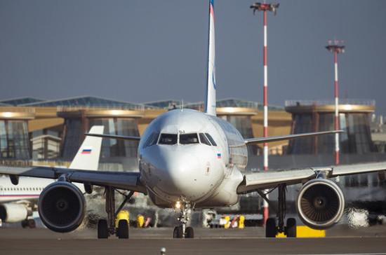 Вдвое больше внутренних авиарейсов будут субсидировать круглый год