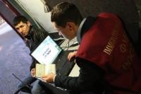 В России запретили регистрацию мигрантов в «резиновых» офисах