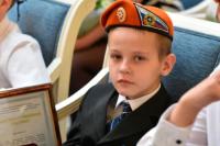 «Молодая Гвардия» помогла вернуть ребёнка в кровную семью