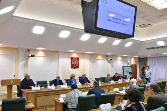 Совет Федерации призвали прислушаться к запросам общества