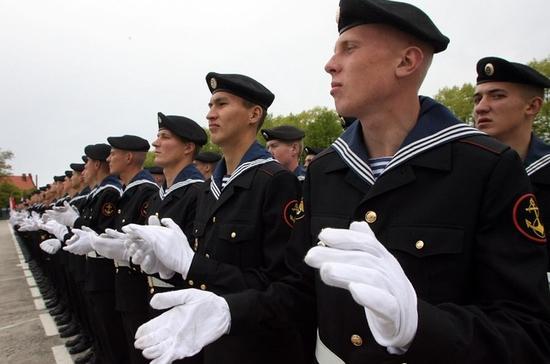 Морской пехоте России — 313 лет