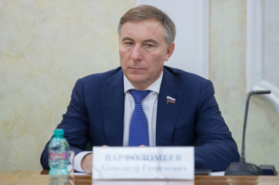 Российские сенаторы встретились в Китае с главой парламента