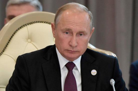 Путин: торговая война США и Китая создаёт новые возможности для России