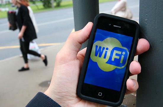 В России появится стратегия внедрения беспроводного Интернета