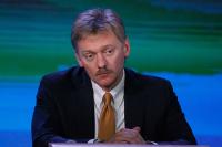 Песков назвал инцидент в Керченском проливе «абсолютно очевидным»
