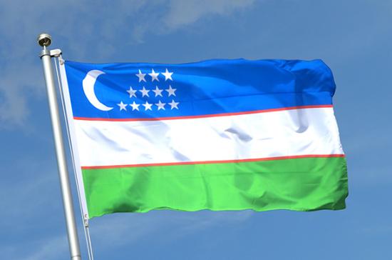 Узбекистан вступил в Межпарламентскую ассамблею СНГ
