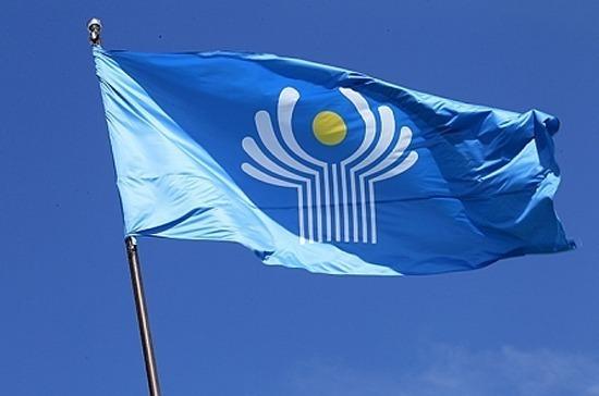 Межпарламентская ассамблея СНГ подняла десятый флаг