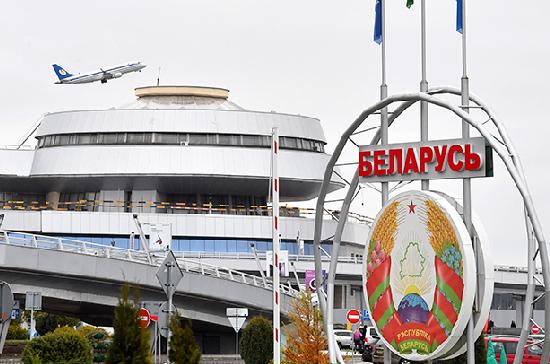 Россия и Белоруссия будут сотрудничать по общему закону