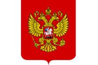 Символ российской государственности — двуглавый орёл