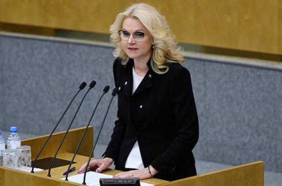 Дальний Восток получит 480 млн рублей на повышение мобильности трудовых ресурсов