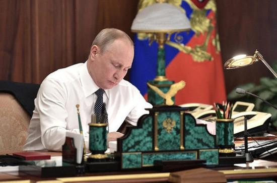 Путин подписал закон о поправках в федеральный бюджет 2018 года