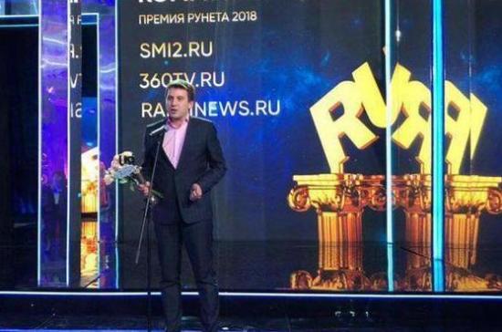 «360» стал лауреатом премии Рунета