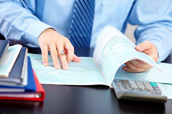 Арбитражных управляющих для организаций будут искать в регионе обанкротившейся компании