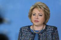 Валентина Матвиенко: мы активно сотрудничаем с Красным Крестом в Сирии
