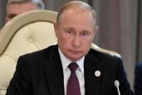 Путин: возможный отказ Вашингтона от ДРСМД создаёт риски неконтролируемой гонки вооружений