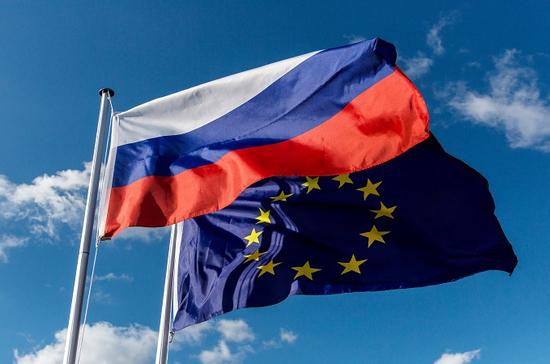 В Европарламенте предложили изменить формат отношений между Россией и ЕС