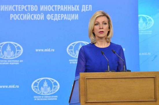 Захарова ответила на слова Порошенко о «плане России» по захвату украинских городов