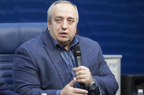 Клинцевич оценил заявление экс-главы МИД Германии об инциденте в Керченском проливе