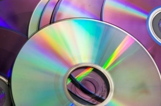 В Госдуму внесли проект об отмене лицензий на выпуск продукции на CD и DVD