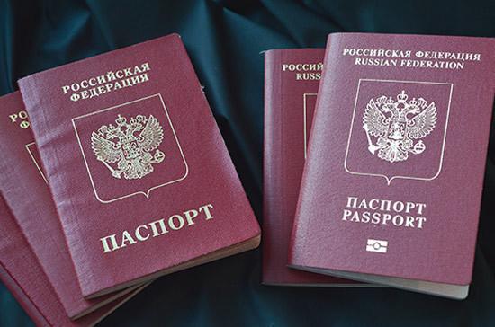 Москалькова предложила упростить механизм получения российского гражданства