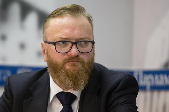 Милонов предложил увеличить пошлины на срубленные ели