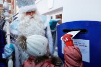 Срочно пишите Деду Морозу!