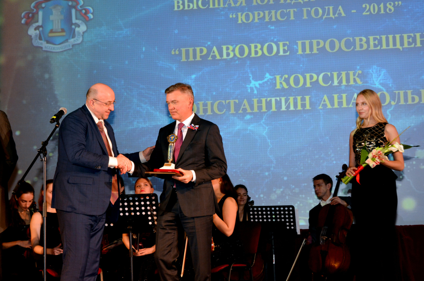 Президента Нотариальной палаты наградили за правовое просвещение