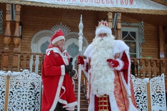 Дед Мороз в 2018 году получил более 76 тыс. писем
