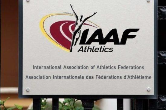 IAAF продлила отстранение Всероссийской федерации лёгкой атлетики