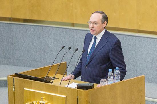 Никонов объяснил, почему не встретились Путин и Трамп
