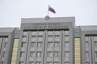 Конфискация имущества убыточна для государства, сообщили в Счётной палате
