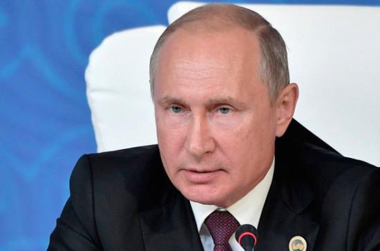 Путин: рост газодобычи полностью обеспечит ресурсами «Северный поток — 2»