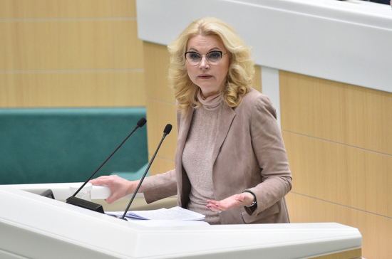 Голикова рассказала, сколько потратят на нацпроекты в социальной сфере