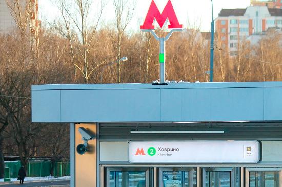Станцию метро «Ховрино» закроют для пассажиров 8-9 декабря